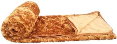 Jain International Self Design Single Blanket Brown