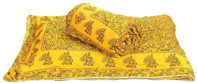 Me Home Floral Double Quilts & Comforters Yellow
