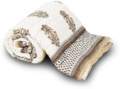 Home India Paisley Single Quilts & Comforters Brown