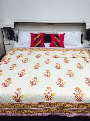 Kairan Jaipur Floral Double Quilts & Comforters Yellow, Pink