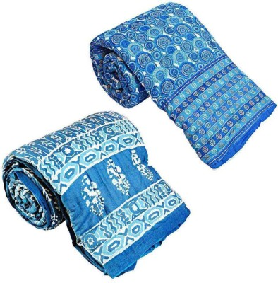 Me Home Damask Single Quilts & Comforters Blue