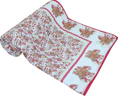 Artisan Creation Animal Single Quilts & Comforters Multicolor