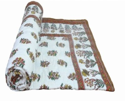 Bagrastore Floral Double Quilts & Comforters White, Brown