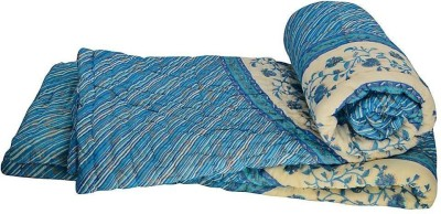 Me Home Damask Double Quilts & Comforters Blue