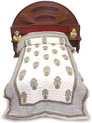 Jaipur Raga Floral Single Quilts & Comforters Brown