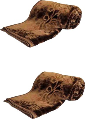 Jain International Self Design Double Blanket Brown