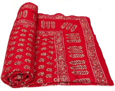 Buy Clues Paisley Double Quilts & Comforters Maroon