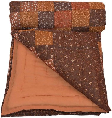 Stole & Yarn Floral Double Quilts & Comforters Brown