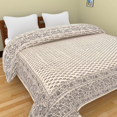 Shra Floral Double Quilts & Comforters Grey