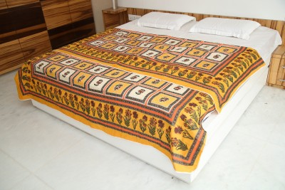 Exkklusiv Rajasthan Floral Double Quilts & Comforters Yellow