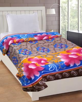 La Realeza Floral Single Blanket Brown(Fleece Blanket, 1 Blanket)