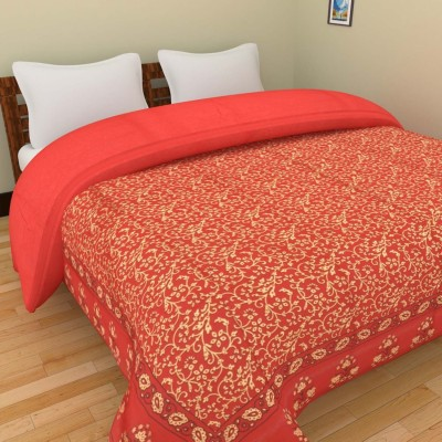 Shra Floral Double Quilts & Comforters Red, Gold