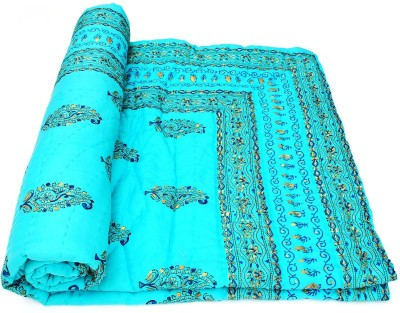 Buy Clues Paisley Single Quilts & Comforters Light Blue