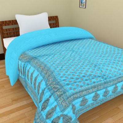 Shra Paisley Single Quilts & Comforters Blue, Gold