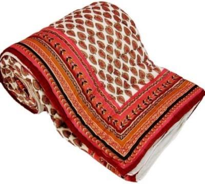 Monil Floral Double Quilts & Comforters Multicolor