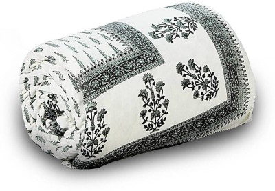 Vrtshop Abstract Single Quilts & Comforters White, Grey