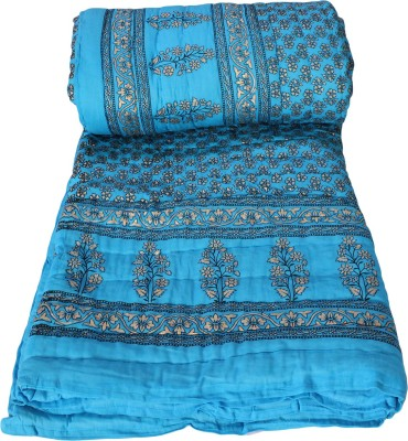Jaipar Heritage Printed Double Quilts & Comforters Sky Blue