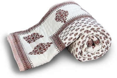 Sellstra Floral Double Quilts & Comforters Brown