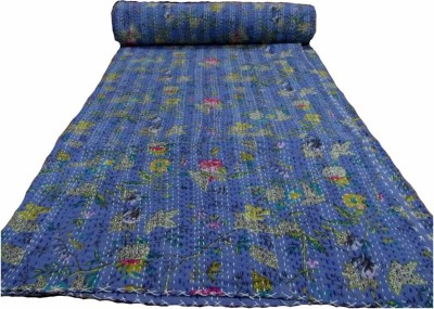 HAG Art and Craft Floral Single Quilts & Comforters Bright Blue