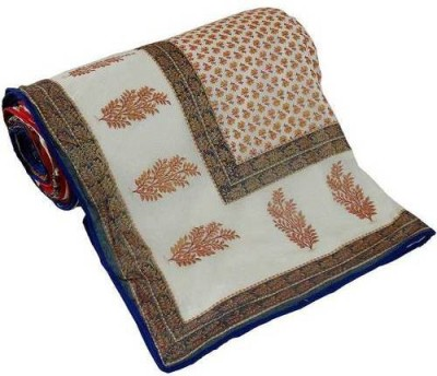 Bagrastore Paisley King Quilts & Comforters Light Brown