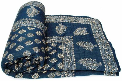 Ooltah Chashma Paisley Double Quilts & Comforters Multicolor