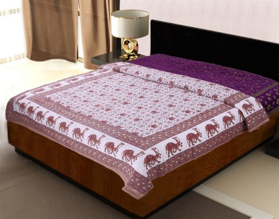 JaipurFabric Animal Double Quilts & Comforters Brown