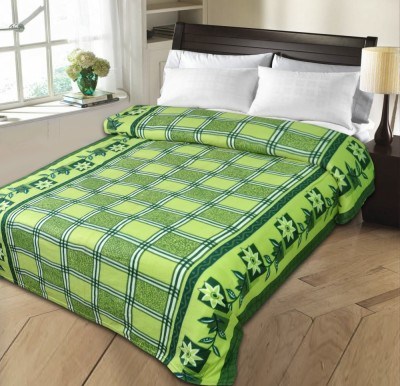 Candy House Checkered Double Blanket Multicolor