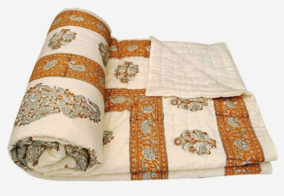 Buy Clues Abstract Double Quilts & Comforters White
