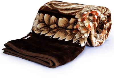 Tiajria Printed Double Blanket Multocolor