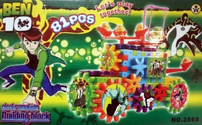 Lotus BEN10 81 Pcs Electromotion Building Blocks
