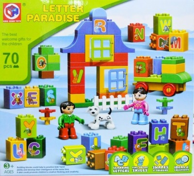 Kids Home Toys Letter Paradise