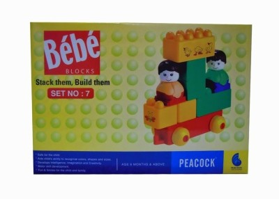 Peacock Bebe Blocks Set No. 7