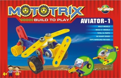 Virgo Toys Mototrix Aviator 1