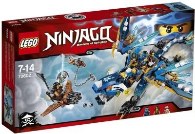 Lego Jay�s Elemental Dragon