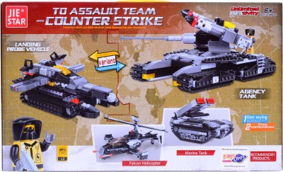 Planet of Toys 455 pcs Building Blocks - 2 Variants - Landing Probe Vehicle & Agency Tank