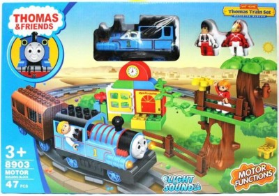 Aryash Highbrow Creation Motor functions Building Blocks Train set with light & sound