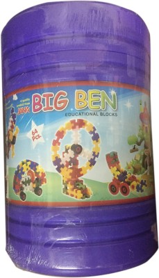 CP Bigbasket Educational Block set