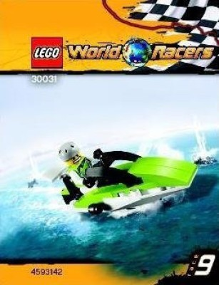 Lego World Racers Set 30031 Powerboat