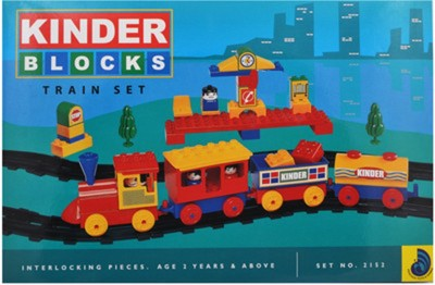Peacock Kinder Block Sr Train Set