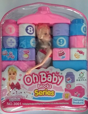 RREnterprizes Building Blocks with Doll