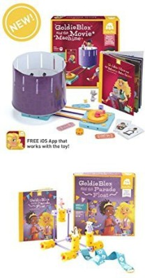 GoldieBlox Goldie Blox Movie Machine & Parade Float Set(Multicolor)