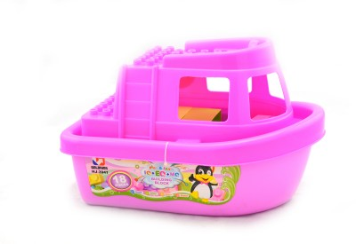 Mera Toy Shop Blocks - Ship Box - Pink