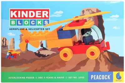 Peacock Aeroplane & Helicopter Set
