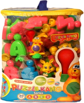 Shopalle Puzzle Kang For Kids