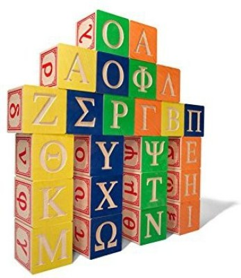 Uncle Goose Greek ABC Blocks - Made in USA