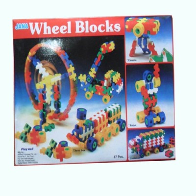 RANATRADERS wheel blocks toy