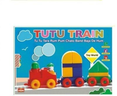 i-gadgets Prime Tutu Train