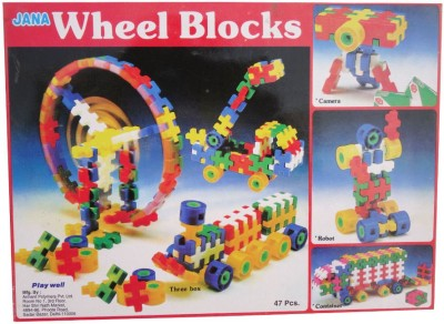 DreamBag Wheel Blocks Game