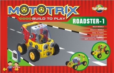 Virgo Toys Mototrix Roadster 1