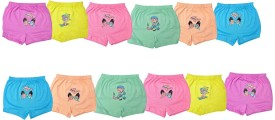 MRB Brief For Boys(Multicolor Pack of 12)